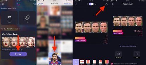 Top Features of celebrity look alike apps