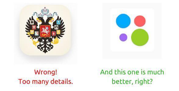 how to design an app logo