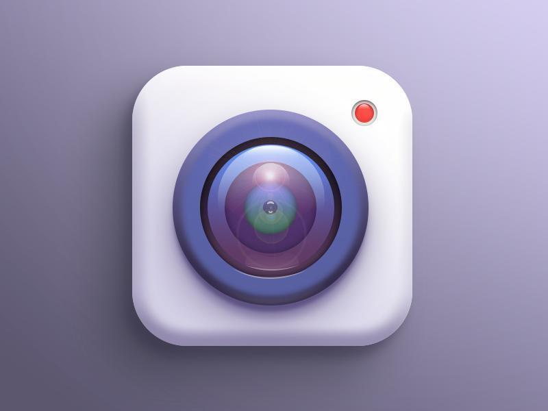 make an app icon