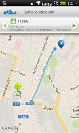 Phone tracking software ru