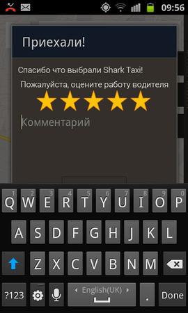 мобильные приложения для вызова такси