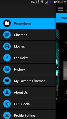 приложение для кинотеатров