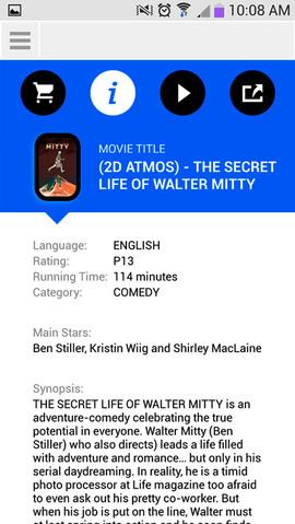 приложение для кинотеатра