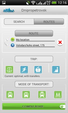 Mobile trace